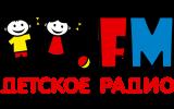 Реклама на радио: Детское радио Красноярск